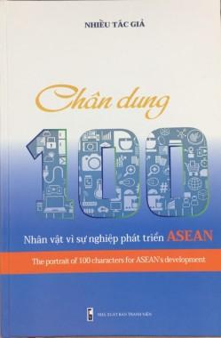 PGS.TS TRẦN VĂN ƠN - TOP 100 CHÂN DUNG NHÂN VẬT VÌ SỰ NGHIỆP PHÁT TRIỂN ASEAN